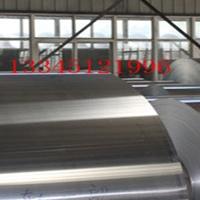 0.6mm合金保温铝板
