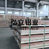 高耐磨7075-T651模具铝板