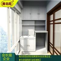 全铝家居全铝衣柜材料 全铝木纹家具铝材