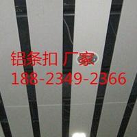 高边防风铝条扣加油站吊顶专用天花