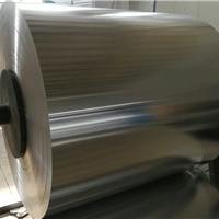 现货直销复合铝箔8011铝箔加工