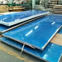 供应6063中厚铝板批发6061铝合金板