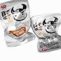 环保酱板牛肉铝箔袋酱香牛肉镀铝袋哪里生产