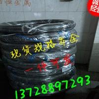 供应5083防锈铝线 1070高纯铝线 铝线成批出售