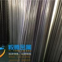 进口铝合金 6063毅腾铝合金圆棒
