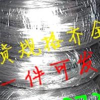 供应7075硬质合金铝线 5052铝线 铝线指导价