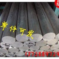 供应5083铝棒 超大直径铝棒 铝棒厂家