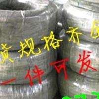 供应3003铝线 6063铝线 铝镁合金线