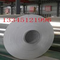 现货供应1.0mm厚度保温铝板