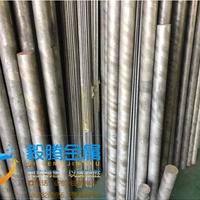 6061铝合金圆棒  进口铝合金成批出售价格