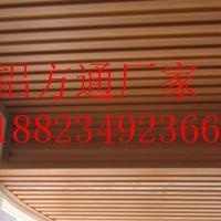 木紋鋁方通 u型鋁方通吊頂 辦公室廠房吊頂