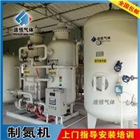 連恬氣體LTN-30PSA工業制氮機