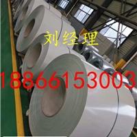 0.5mm管道保温铝卷0.7毫米合金铝板