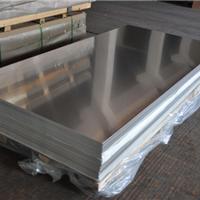 3003鋁板供應商直銷   鋁板廠家