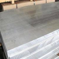 2024铝板 高硬度铝板 东莞铝板