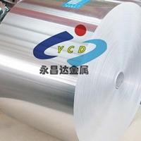 超薄铝带,5052-H24铝带,进口O态铝箔