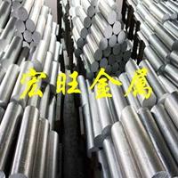 零切光亮6063t6铝板 抗氧化进口6063铝排