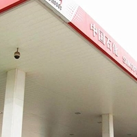 专业加油站防风铝条扣生产厂家