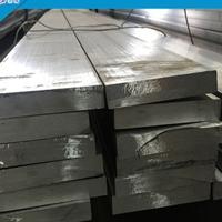 3003-H14铝板  3003光亮铝板