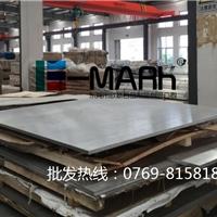 零切6082铝合金板 6082高强度铝板