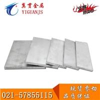 5A05H112铝板厂家
