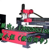 13652653169数控铝板铜板切割机