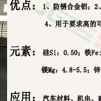 沖擊韌性高<em>6061</em><em>鋁</em><em>板</em>多少錢一噸