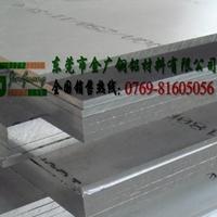 6061-t4焊接铝板