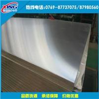 A2024铝板硬度 2024t4国标铝板现货