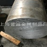 上海铝棒专售 LY12铝棒 直径360mm