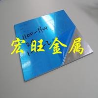 铝板零售5083镁铝合金板材