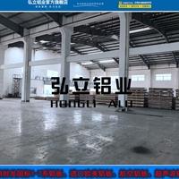 5052-H114易焊接铝板