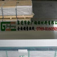 6061国标铝板厚度公差表