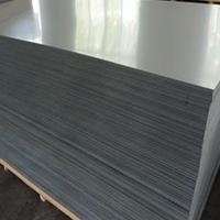 進口5754鋁板批發