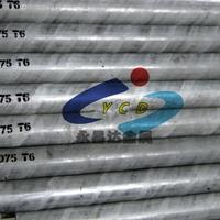 7075-T6铝棒【高硬度黑皮铝棒】