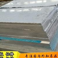 5083超平精密铸造铝板