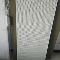 6001200mm沖孔鋁扣板 <em>木紋</em><em>鋁</em><em>扣</em><em>板</em>