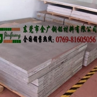 al6061高強度高耐磨鋁板