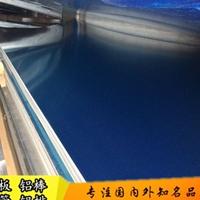 专卖5A02铝合金板