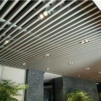 铝方通 U型铝方通 铝方通吊顶