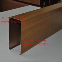 U型铝方通吊顶厂家U型木纹铝方通供应价格