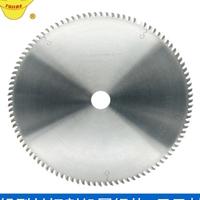 提供铝工业型材专用锯片350400mm切铝锯片