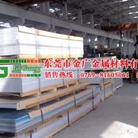 6063加硬铝板-6063船用铝板