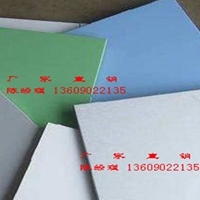 铝扣板白色600600板生产厂家