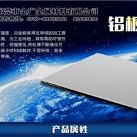 6063-t4耐腐蚀铝薄板