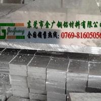 美国ALCOA6063铝板