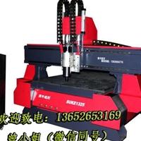 青島鋁板開槽切割機、雕刻機廠家13652653169