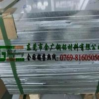 6063高韧性铝合金板