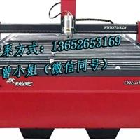 廈門數控鋁板雕刻機13652653169