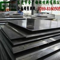 抛光铝板 al6063易焊接铝板